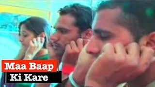 Main Lakh Data De Lad Lagi || New Punjabi Devotional Song