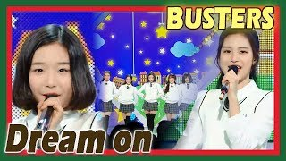 [HOT] BUSTERS - Dream On, 버스터즈 - 내꿈꿔 20171223
