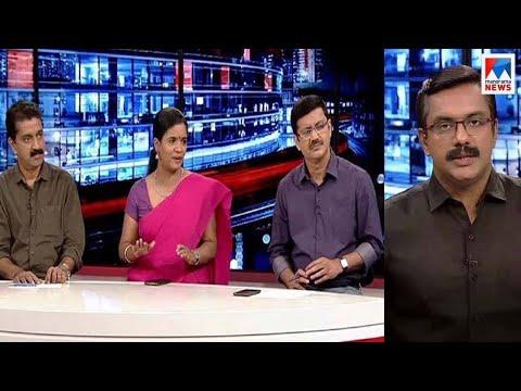 OperationBharatvarsh Exposes Kerala's Kozhikode MP M K Raghavan