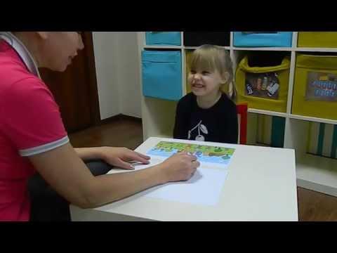 Алена квартальное тестирование английский детский сад Baby-Way