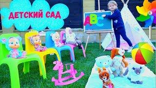 Дана ОТКРЫЛА дома Детский САД   Видео для детей Kids children