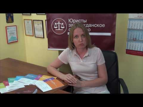 Трудовой и гражданско-правовой договор с физическим лицом. Сходства и различия