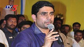 Minister Nara Lokesh Action Plan | Nara Lokesh Special Meet With 40 MLAs | Amaravati