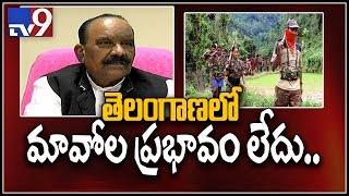 TS Home Minister Nayani Narsimha Reddy on Araku MLA Kidari murder – TV9