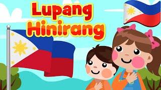 Lupang Hinirang / Bayang Magiliw | Philippines National Anthem | Filipino Awiting Pambata Song