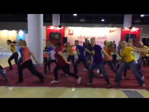 Танцевальный флешмоб на Выставке Вакансий в Москве
