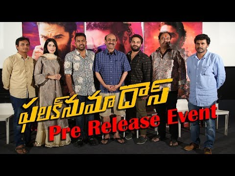 falaknuma-das-movie-pre-release-event
