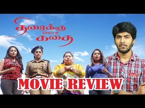 Thiraikku Varaadha Kadhai Movie Review