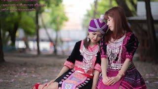 เพลงม้งเพราะๆ เศร้าๆ 10 เพลง (014) Music @ Hmong