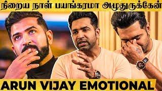 என்கிட்ட.,உன்னால முடியாது நீ லாயக்கு இல்லன்னு சொன்னாங்க.. - Arun Vijay's Unknown Emotional Stories