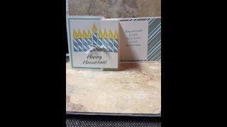 Stampin Up Double Z Fold Hanukkah Card