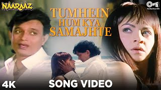 Tumhein Hum Kya Samajhte Song Video - Naaraaz | Kumar Sanu | Mithun C, Pooja B | 90's Hit Songs