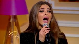 اغاني حصرية سحر الغرام دينا حايك تحميل MP3