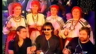 Голубой огонёк на Шабаловке (РТР, 2001) Zdob si Zdub и Иван Купала-Haitura / Коляда