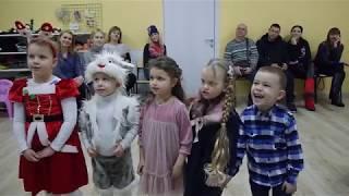 """Вiдкритий урок та новорiчне свято у дитячий школi-студiї """"Кенгуру""""."""