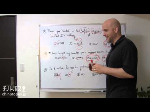 Kurt Wagnerの英語で英語を学ばない? part2