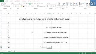 Multiply one number in whole column of excel
