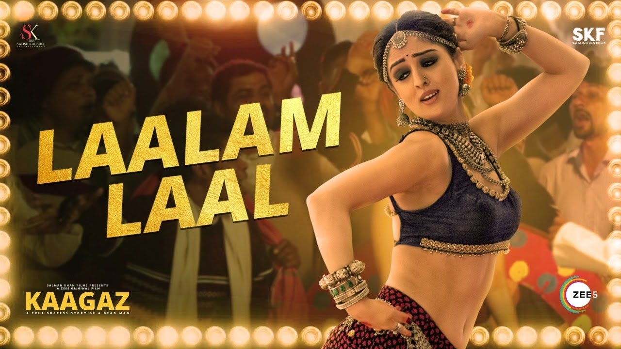 Laalam Laal Lyrics in Hindi – Kaagaz