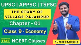 ncert books in telugu pdf - मुफ्त ऑनलाइन