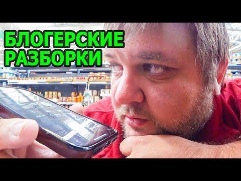Здоровое питание рецепты от Борисыча! VLOG видео