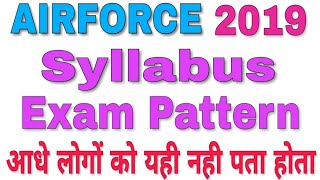 Airforce Airman (GroupX,Y,X+Y) Syllabus and Exam Pattern 2019