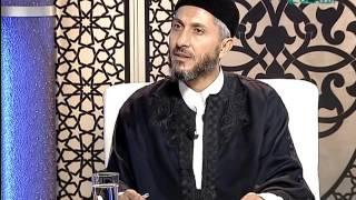 الإسلام والحياة | 04 - 04 - 2016
