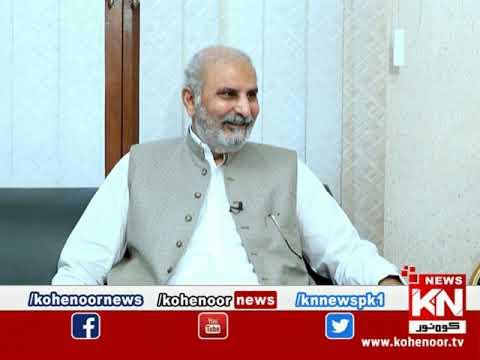 Apnay Loog Eid Special 13 May 2021 | Kohenoor News Pakistan