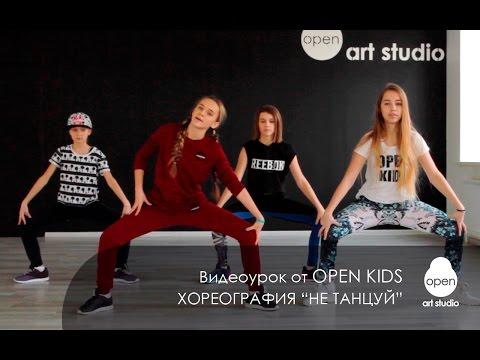 Концерт Open Kids в Запорожье - 7