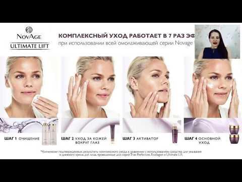 ", title : 'Онлайн мастер-класс ""Сама себе косметолог"""