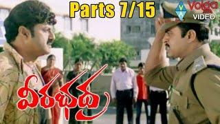 Veerabhadra Movie Parts 7/15 - Nandamuri Balakrishna, Tanushree Dutta, Sada