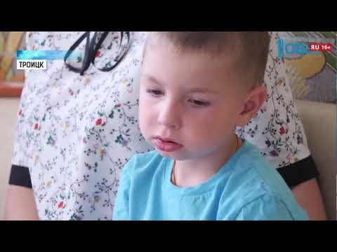 Мальчик получил химический ожог в стоматологии