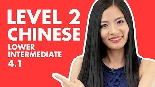 Learn Chinese HSK 2 Intermediate Chinese Mandarin Lesson Conversation, Grammar, Vocabulary 4.1