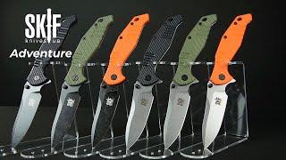 Youtube video Нож SKIF Adventure II SW Black