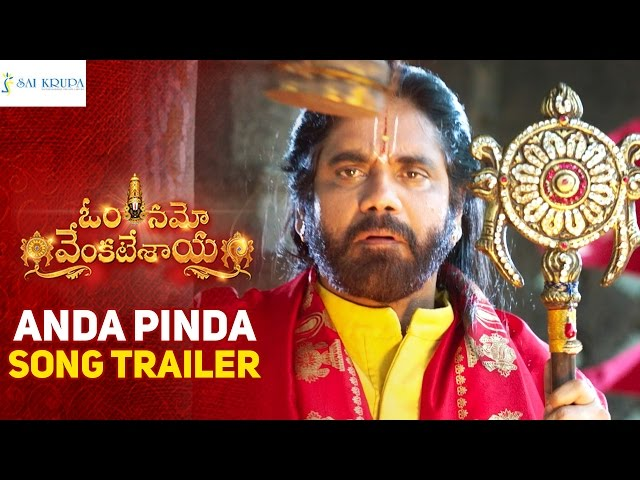 Anda Pinda Video Song Promo | Om Namo Venkatesaya Video Songs