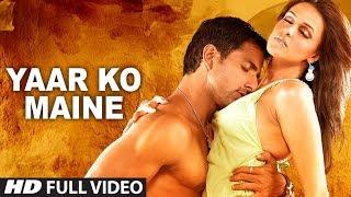Yaar Ko Maine (Full Song) Film - Sheesha - Download this Video in MP3, M4A, WEBM, MP4, 3GP