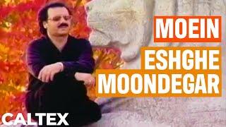 Eshghe Moondegar Music Video