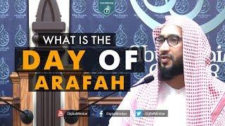 The Day of Arafah - Moutasem Al-Hameedi