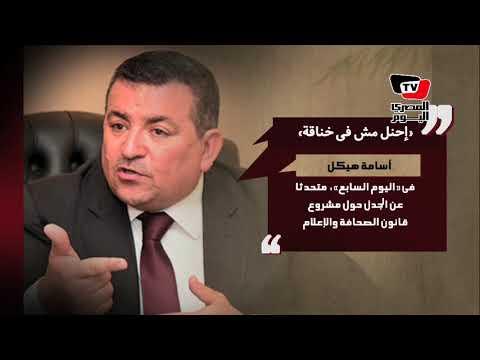 قالوا: عن التنمية والبناء فى مصر وعن مبنى سينما فاتن حمامة