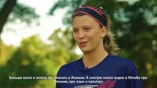 Усыновленные из России - 10 лет спустя
