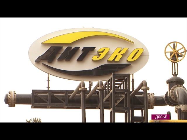 Нефтеперерабатывающий завод в Ангарске пойдет с молотка