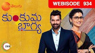 934 kumkum bhagya - मुफ्त ऑनलाइन वीडियो