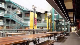台北之旅:國立臺灣科學教育館