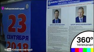 Сергей Фургал лидирует во втором туре выборов губернатора Хабаровского края