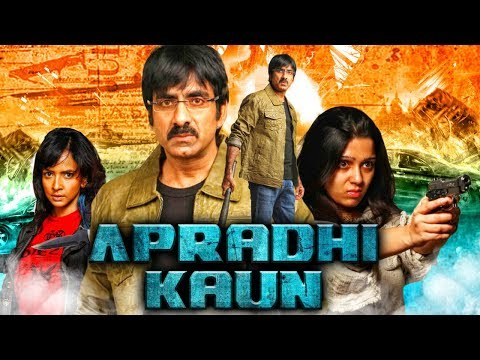 Apradhi Kaun (Dongala Mutha) 2018 New Released Hindi Dubbed Full Movie | Ravi Teja, Charmme Kaur