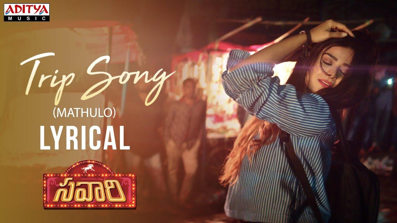 Trip Song (Mathulo) Lyrics-savaari