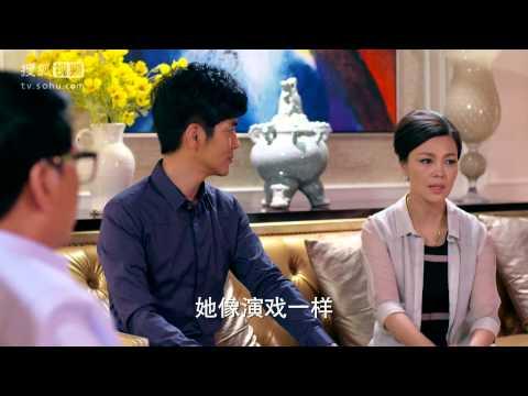 妻子的谎言 16 贾青、张晓龙、邱胜翊【未删减hd】