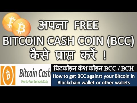 Coinbase как вывести деньги