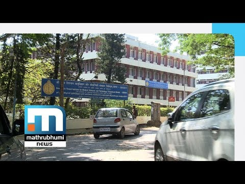 Sree Chitra Institute To Manufacture Medical Instruments| Mathrubhumi News