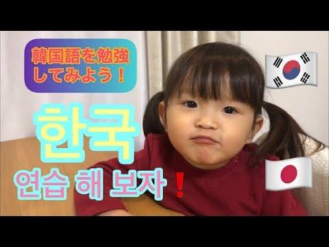 일본 동요대회 은상 받은 만2세 꼬맹이 근황