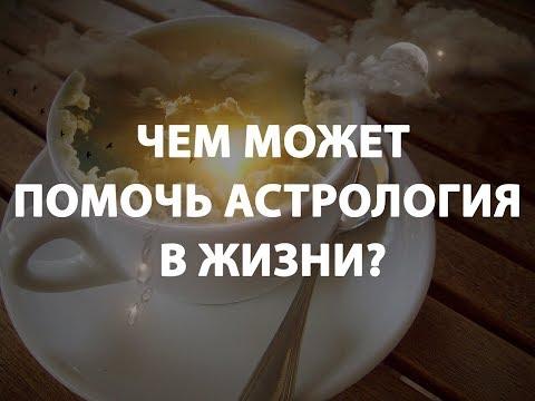 Амулет чери в украине цена